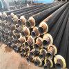 成都鑫龙日升硬质泡沫保温钢管DN125/140