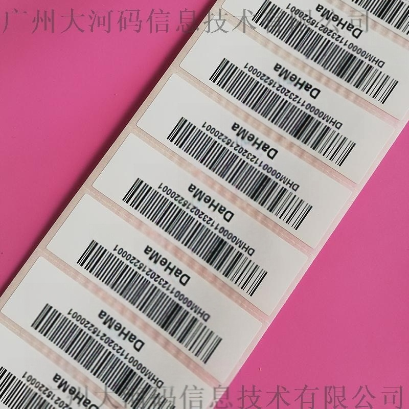 卷筒吊牌代打印  可变数据吊牌打印 热敏纸吊牌