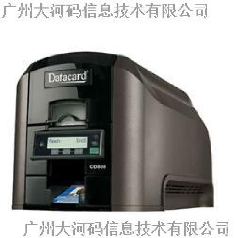 DATACARD CD800證卡印表機