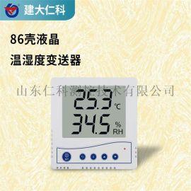 建大仁科 数字温湿度传感器原产地