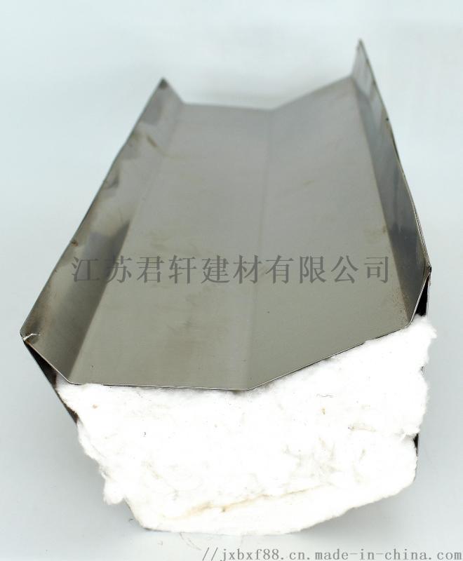 南京變形縫廠家直銷變形縫耐火阻火帶