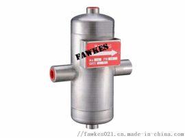 美国FAWKES福克斯进口汽水分离器