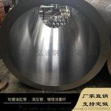 45号精密管厚壁空心光轴镀铬管 珩磨油缸管零切割