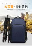 厂家直销新款相机包多功能摄影包 户外旅行双肩背包