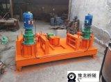 青海海北鋼拱架彎曲機,wgj250工字鋼冷彎機,數控工字鋼冷彎機