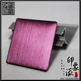 供应江西304发纹紫色不锈钢定制板材