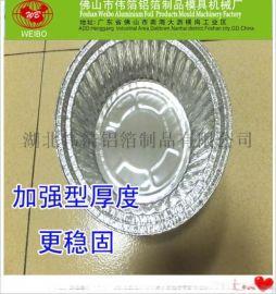 次性面包烘焙圆形铝箔盒锡纸披萨蛋糕圆盘