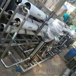 反渗透纯水处理,去离子水处理设备,ro工业纯水机