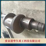 【值得信賴】轉子軸鍛件加工   聯軸器鍛件加工  鍛件加工
