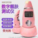 USB充电式皮肤水份测试仪