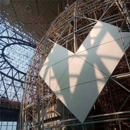 五彩缤纷外墙造型铝单板 造型飘逸异形铝单板定制