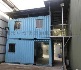 供应集装箱房 集装箱移动房 海运集装箱改装房