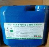 供應:焊錫抗氧化劑 功能:金屬抗氧化