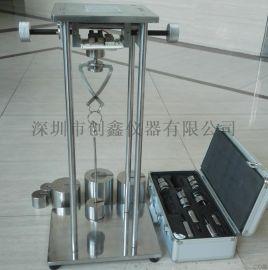 GB2099.1插座拔出力試驗裝置