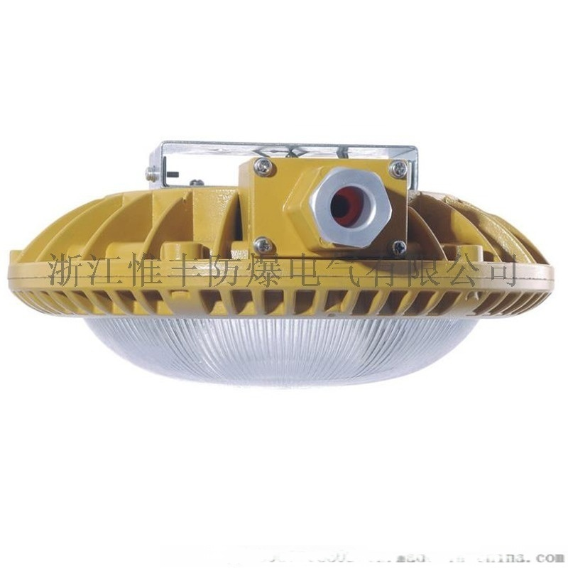 HRD910防爆LED吸顶灯18W