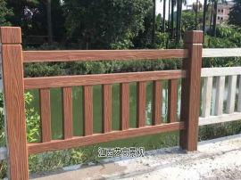 湖南益阳仿木栏杆农村池塘围栏,郴州水泥护栏厂家河岸河道做法