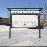 杭州移动式学校展示牌/液压开启宣传栏大小尺寸