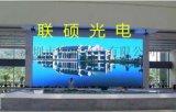 大廳P2.5LED電子屏品質好的廠家報價