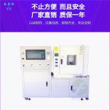 软管水压爆破试验机水管脉冲压力试验机脉冲试验机