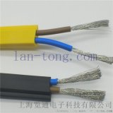 AS-interface拉繩開關控制通訊電纜
