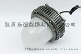 LED防爆泛光灯70W