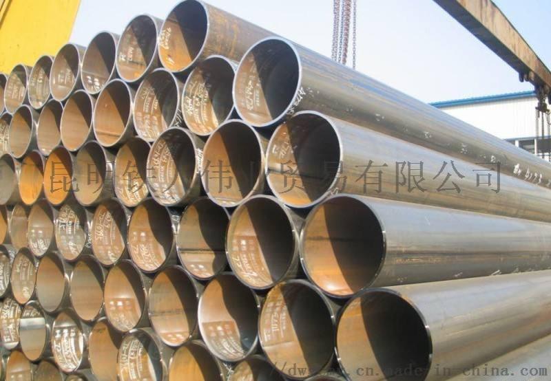 昆明焊管批發銷售,雲南焊管價格多少錢一噸?