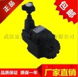 供應YFEO-L10H4YFEO-L20H4電磁閥/壓力閥