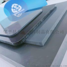 PVC板灰色PVC防水板质量可靠山东利信
