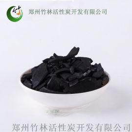 LC型游离氯去除专用椰壳活性炭,4MM椰壳活性炭