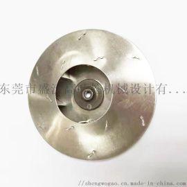 车载吸尘器叶轮,后倾离心铝合金扇叶,手持吸尘器叶轮