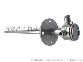 西安昌晖仪表防爆型氧化锆氧探头