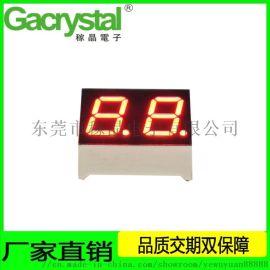 厂家直销2位0.5寸红光洗衣机显示led数码管