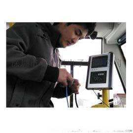GPRS車載收費機 掃碼刷卡微信充值車載收費機