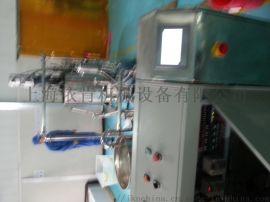 氧化铝陶瓷隔膜浆料分散机
