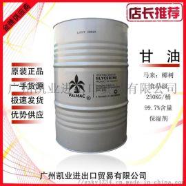 长期大量供应椰树食品级甘油化妆品甘油,化妆品保湿剂丙三醇