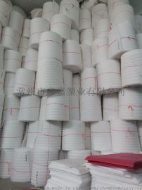 珍珠棉EPE卷材板材