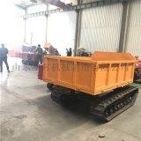 3噸爬山虎報價 可加裝吊機 全地形履帶運輸車
