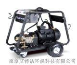 恆瑞HMC高壓清洗機E275電動根雕道路廣告清洗泵