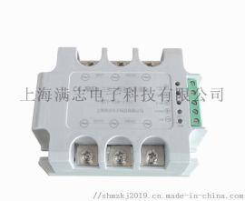满志电子 三相全隔离调压模块STY-380D35F 厂家直销