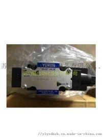 油研DSG-01-3C4-A100-70电磁阀