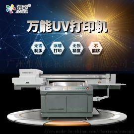 金属板平板打印机 各种板材打印机 万能打印机