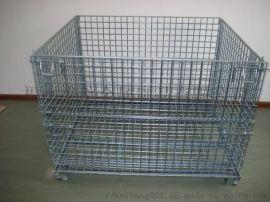 折叠式仓储笼 带轮子可订做生产厂家  金属仓库笼