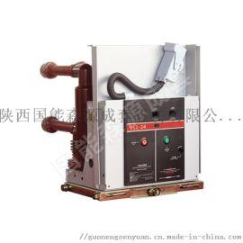 VS1-24/1250-31.5户内高压真空断路器