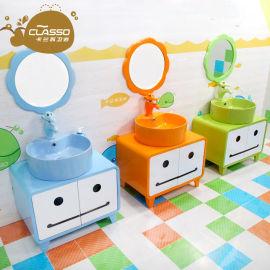 幼儿园落地浴室柜洗脸盆儿童彩色儿童陶瓷卫生间浴室