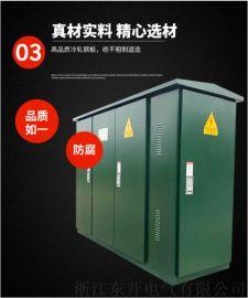 ZBW-12美式预装式箱式变电站 美式箱变 变压室