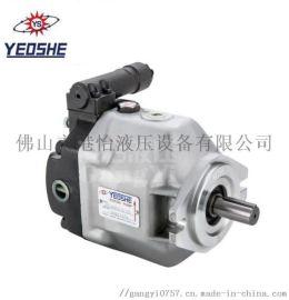 柱塞泵,高压变量柱塞泵,液压泵,油泵