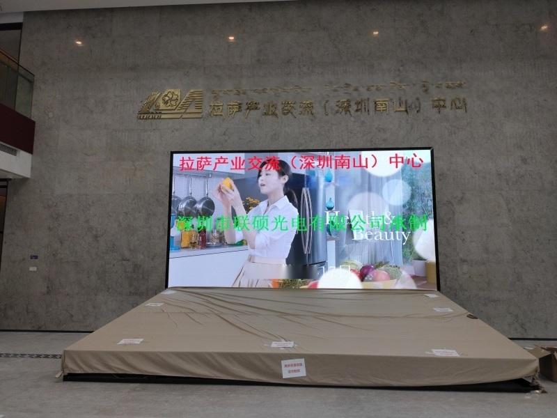 P2.5显示屏深圳品牌工厂P2.5直销多少钱一平米