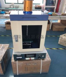 超声波乳化分散器JRA-3000F超声波分散器推荐