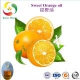 压榨甜橙油单方精油 橙皮精油 香薰按摩