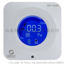 彩屏显示自动校准无线编码网络型余压探测器